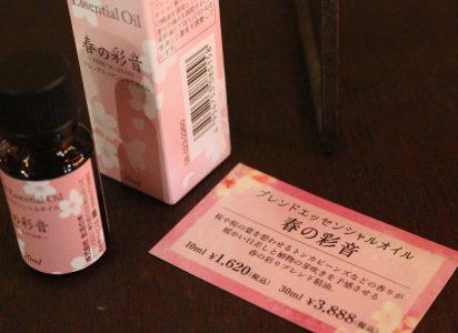 8周年記念セール開催中【4/5 → 4/15】