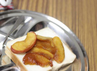 りんごのキャラメリゼトースト