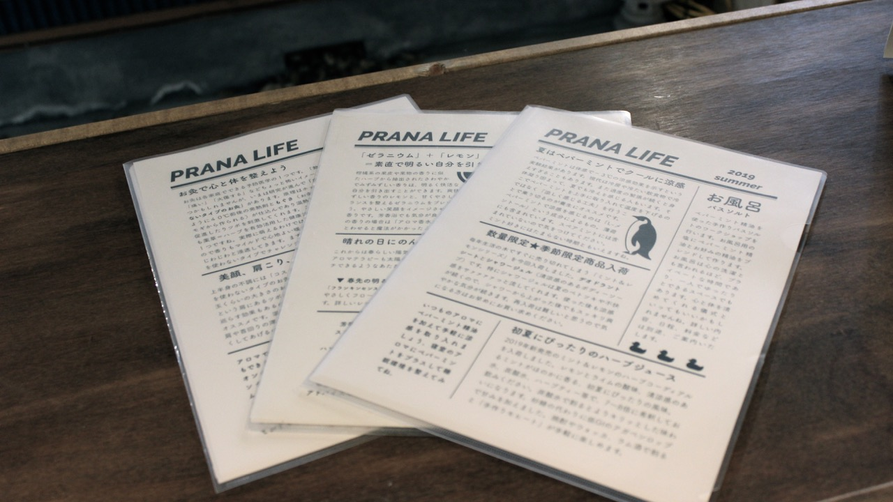 PRANA LIFE PAPER